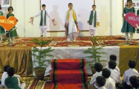 Students Performing On Annual Day